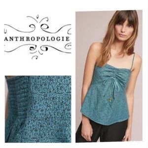 •Anthropologie• Maeve Strapless Printed Top